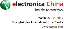 Eletronica China 2019, March 20-22